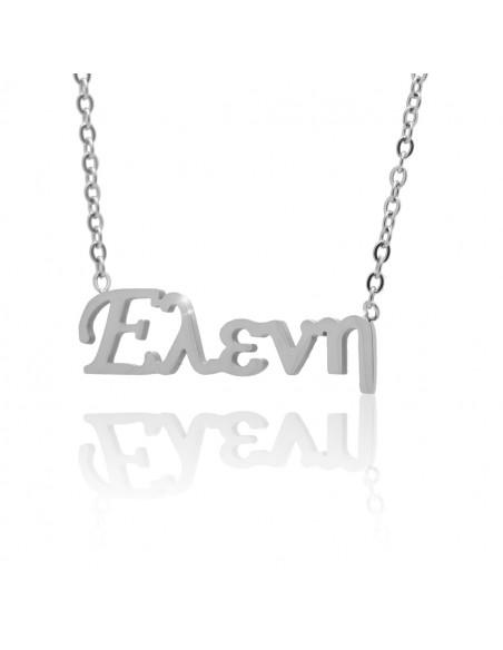 Greek Name Necklace Eleni silver