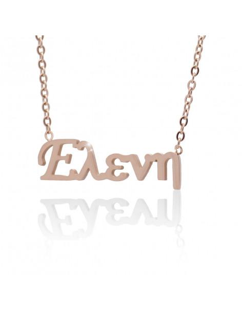 Greek Name Necklace Eleni rose gold
