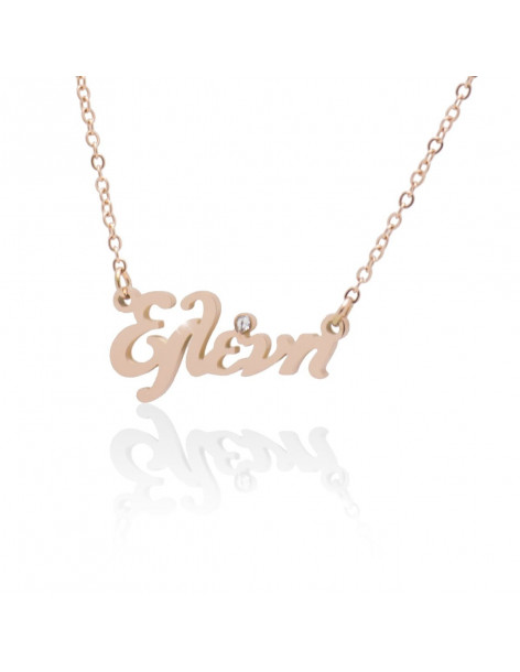 Greek Name Necklace Eleni with crystal rose gold