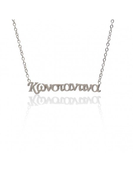Greek Name Necklace Konstantina silver