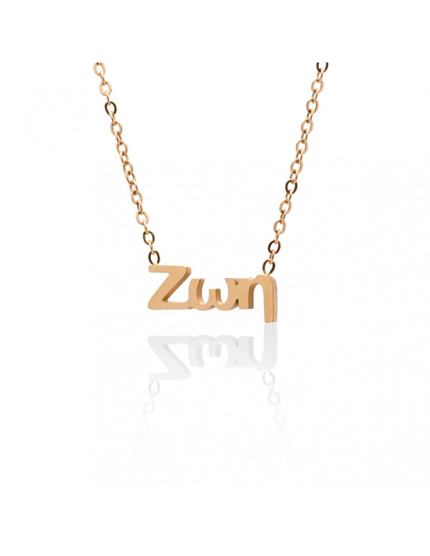Griechische Namenskette Zoi rosegold