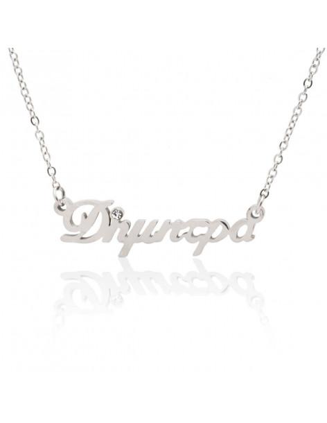Griechische Namenskette Dimitra mit Zirkon silber