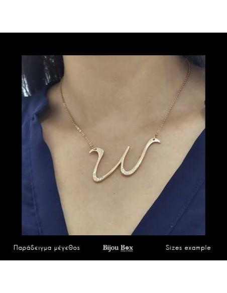 Halskette rosegold WAVE 2