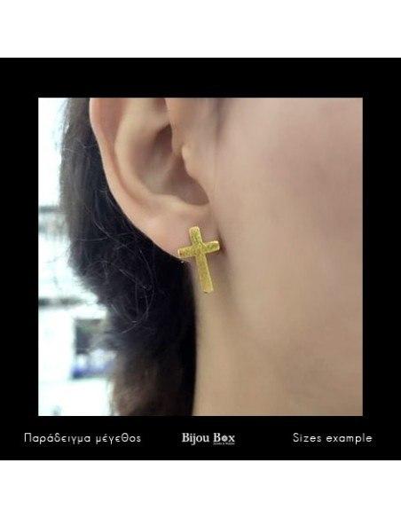 Σκουλαρίκια καρφωτά με σταυρός χρυσό AGIO II 2