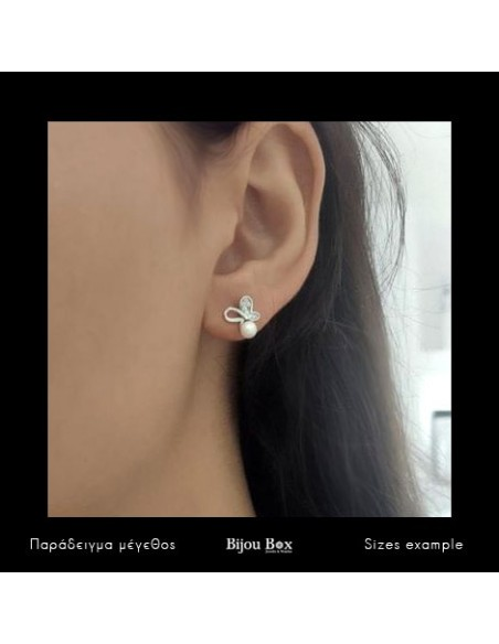 Σκουλαρίκια μαργαριτάρια από γνήσιο ασήμι LARRE 2