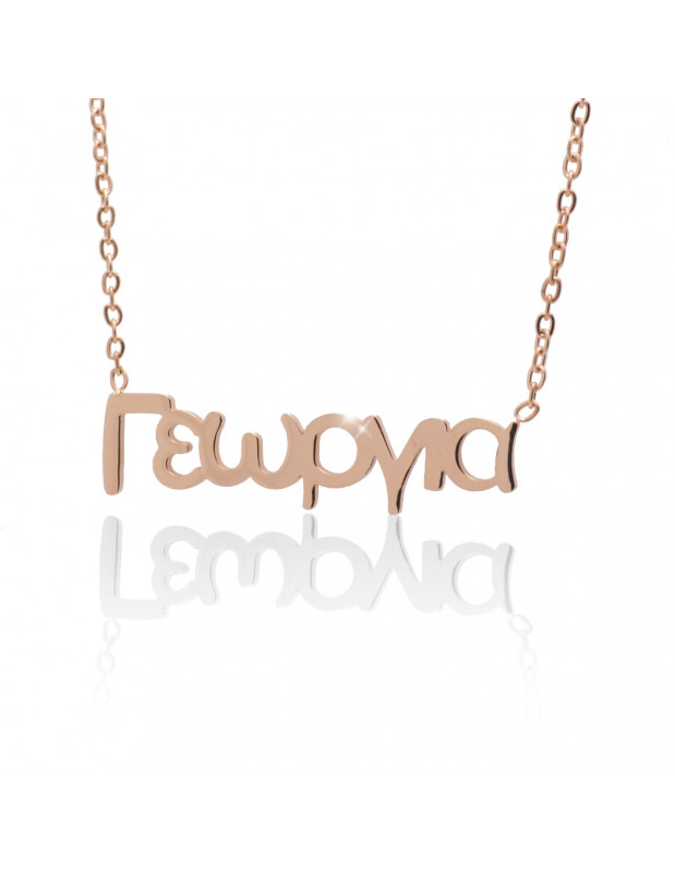Name necklace Georgia from rose gold stainless steel