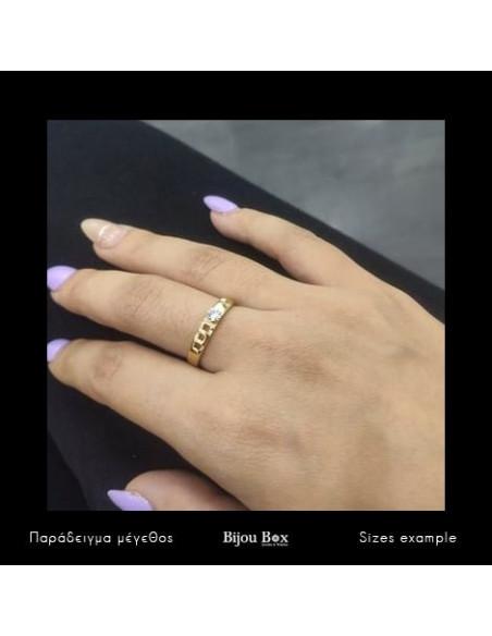 Δαχτυλίδι με ζιρκγόν χρυσό ALOHA 2